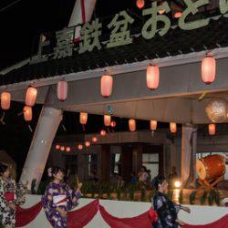 上嘉鉄盆踊りで踊りたい