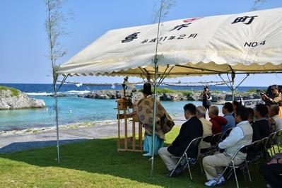 喜界島の海開き